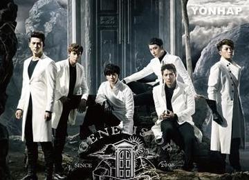 2PM ingin melakukan wajib militer bersama-sama