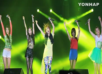 JYP Entertainment membantah rumor kembalinya Wonder Girls