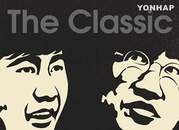 The Classic romperá 17 años de silencio con un nuevo álbum