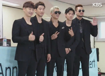 g.o.d. To Release Thank You Single Late October