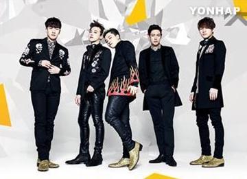 Big Bang phát hành tem tại Hàn Quốc, Trung Quốc, Nhật Bản