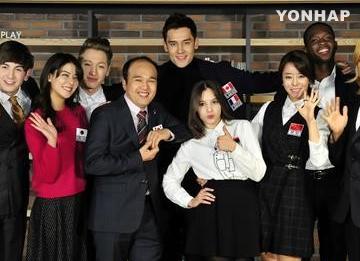 KBS sản xuất show truyền hình về người nước ngoài tại Hàn Quốc