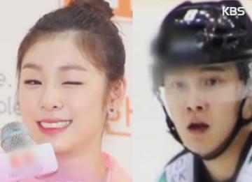 Couple Kim Yuna & Kim Won-joong Call It Quits