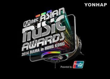 "Actuación especial de 2 K-Pop stars en ""Mnet Asian Music Awards"""