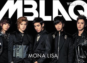 MBLAQ anuncia el próximo lanzamiento de un mini álbum