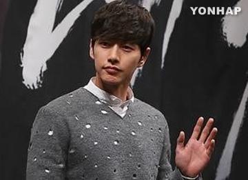 Park Hae-jin sẽ gặp fan châu Á