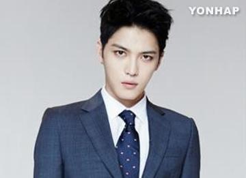Jae Joong akan kembali berakting di drama terbaru KBS!