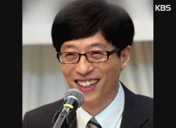 The stars that shined the most this year in 2014 were picked to be comedian Yoo Jae-suk, actor Choi Min-shik, actor Kim Soo-hyun, and singer IU.
