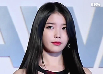 IU, Voted Standout Artist Of The Year