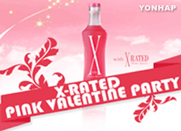 X-RATED PINK VALENTINE PARTY
