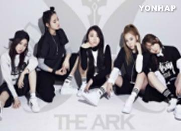 Xu hướng nhóm nhạc nữ 5 thành viên