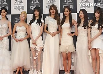 'Catch Me If You Can' dari Girls' Generation dilihat lebih dari 5,5 juta kali dalam 3 hari