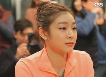 Kim Yuna Donates $100,000 To Earthquake-Stricken Nepal