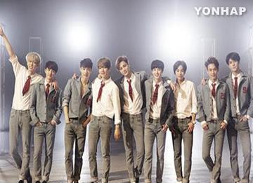 ´Call Me Baby´ de EXO, el vídeo musical más visto en YouTube en 2015
