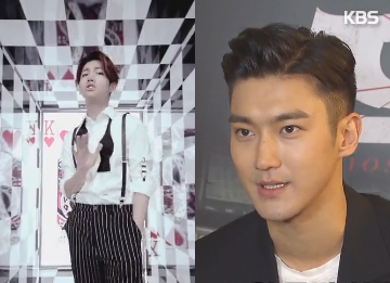 Enlistment Dates Confirmed For Super Junior's Siwon, Donghae, Eunhyuk & TVXQ's Changmin