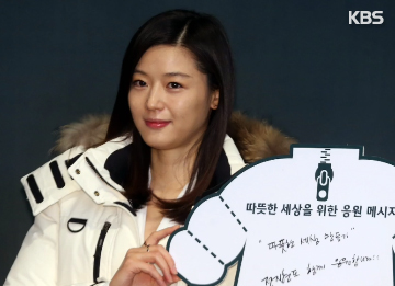 Jeon Ji-hyun Welcomes Baby Boy