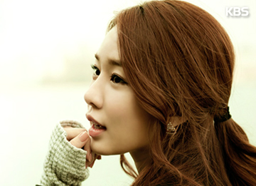 Actress Yoo In-na Announces Departure From