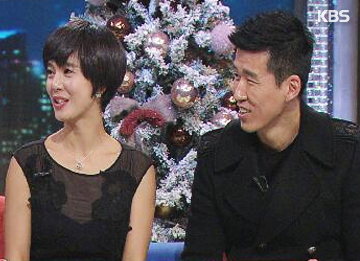 Sean & Jung Hye-young Help To Open Korea's First Children's Rehabilitation Hospital