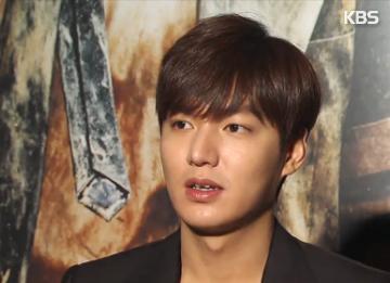 Actor Lee Min-ho's Fans Donate To Help Single Parents