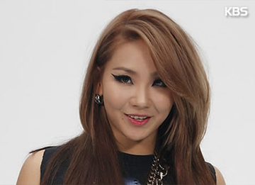 CL To Hold Concert In Mexico City