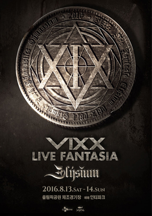 VIXX To Hold 3rd Solo Concert This Summer