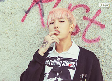 Rap Monster Helped Produce Homme's Upcoming New Single