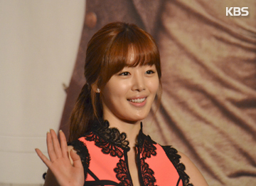 Sunhwa To Leave Secret
