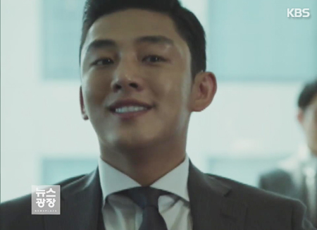 Yoo Ah-in & BewhY To Perform Together For 2016 MAMA