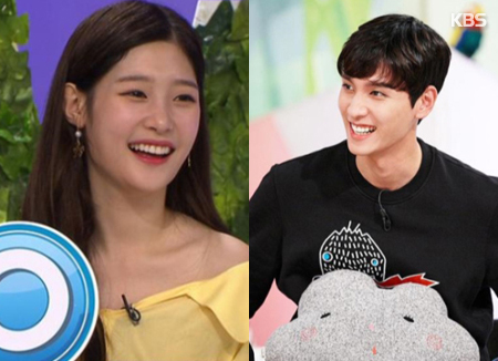 DIA's Jung Chae-yeon & Choi Tae-joon Cast In New Web Drama