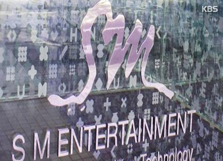 SM Entertainment to Open K-Pop International School