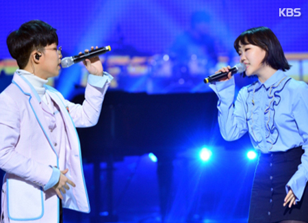 AKMU To Hold Nationwide Tour