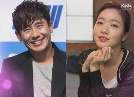 Actor Shin Ha-kyun & Actress Kim Go-eun Part Ways