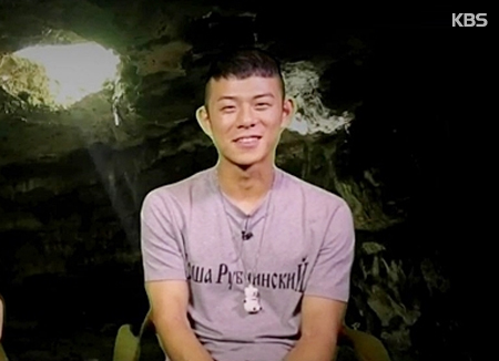 Beenzino To Enlist In Military