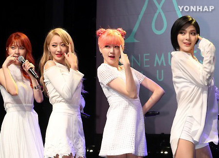 Nine Muses To Hold Second Solo Concert