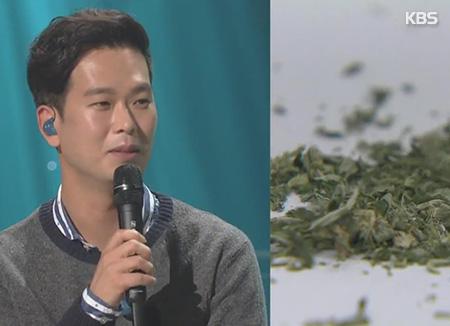 Yoon Cheol-jong Charged With Marijuana Use