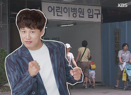 Cha Tae-hyun Revealed To Have Donated 100 Million KRW