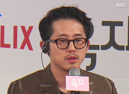 Hollywood Actor Steven Yeun to Appear on