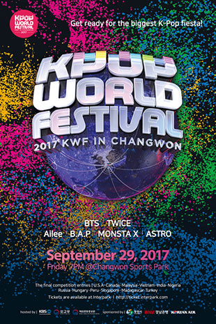 2017 K-Pop World Festival in Changwon Reveals Lineup