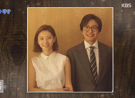 Bae Yong-joon & Park Soo-jin Expecting Second Child