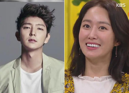 Lee Jun-ki & Jeon Hye-bin Call It Quits