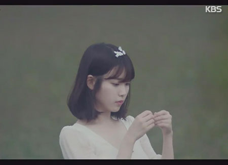 IU prereleases new song from remake album
