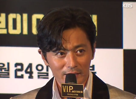 Jang Dong-gun returns to small screen with remake of popular U.S. drama series