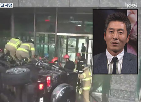 Popular actor Kim Joo-hyuk dies in car crash