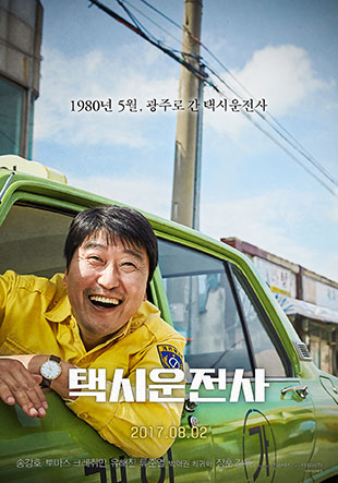 'A Taxi Driver' wins best picture at Asian World Film Festival