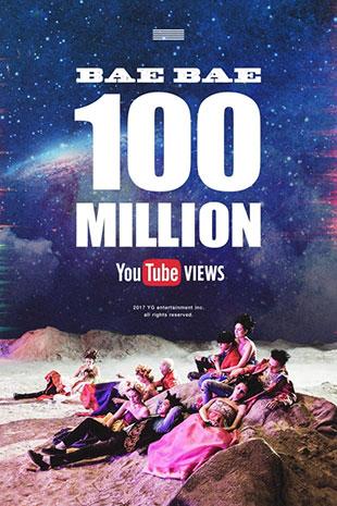 BIGBANG's MV tops 100 mln views on YouTube