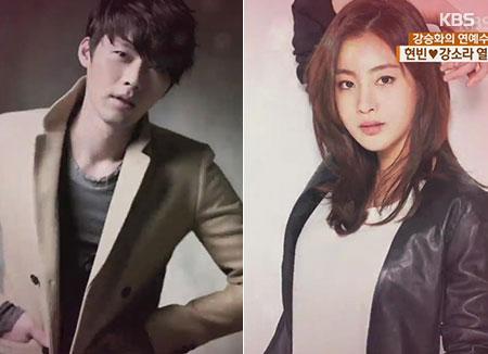 Hyun Bin and Kang So-ra end relationship