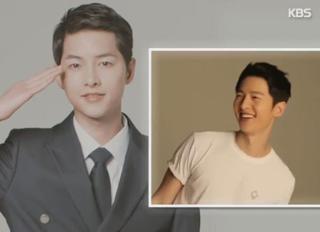 Song Joong-ki named best TV actor of 2017