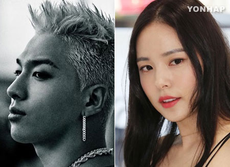 Big Bang's Taeyang and actress Min Hyo-rin to tie the knot in Feb.