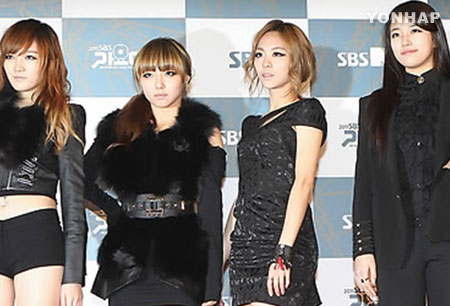 Girl group missA disbands
