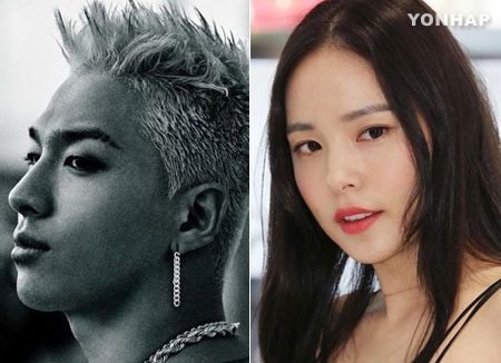 Taeyang, Min Hyo-rin to tie the knot in February